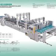 半自动裱纸机YS-1300謬图片