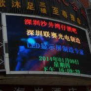 沙井酒吧室外LED弧形屏图片