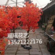 仿真红枫树报价