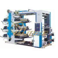 供应全自动气动柔性版印刷机批发