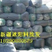 新疆遮阳网厂价直销图片