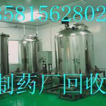 供应库存物资回收北京化工厂设备回收库存物资回收
