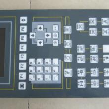 供应宁波弘讯A62A63电脑面膜纸报价应
