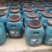 供应RG聚合物水泥防水涂料爱迪斯特供