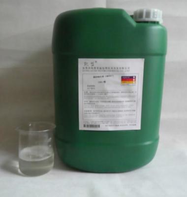 凯盟螺丝十字槽清洗剂生产厂家图片/凯盟螺丝十字槽清洗剂生产厂家样板图 (2)