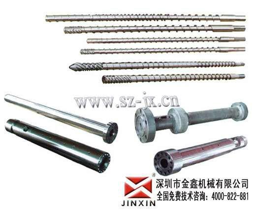 供应深圳注塑机螺杆料筒供应商双合金螺杆机筒