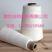 紧密纺精梳纯棉纱32支JC32支包漂白图片