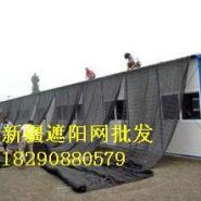 新疆遮阳网直销优质遮阳网图片