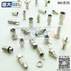 供應連接器,連接器報價,深圳連接器廠家