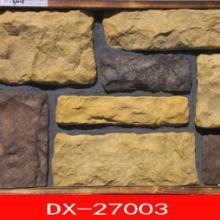 供应北京仿古砖厂家销售商北京文化砖价格北京外墙砖价格