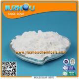 供应  久宙 活化粉 干燥剂吸附剂