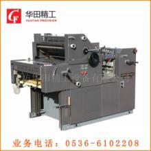 供应六开单色胶印机 用得住的小胶印机