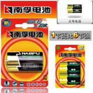 厂家直销南孚5号电池现货图片