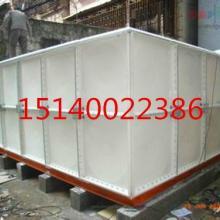供应白城玻璃钢水箱/白城水箱厂家
