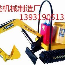 供应游乐设备挖掘机生产厂家