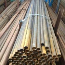 供应深圳高频直缝焊管价格优惠