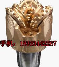 供应311mm镶齿牙轮钻头
