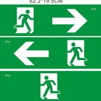 供应绿色消防通道厂家供应安全出口标示牌安全通道指示牌定做