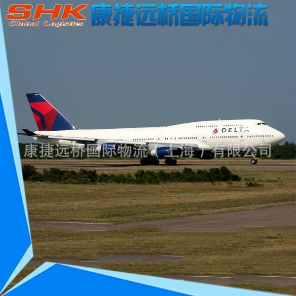 供应上海至东伦敦南非空运,上海到南非空运公司