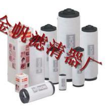供应无锡普旭真空泵排气滤芯,0532140160,真空泵滤芯厂家图片