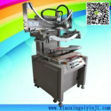 供应卫星接收天线丝网印刷机,卫星锅丝印机,锅盖印刷机
