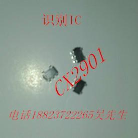USB接口识别快充芯片CHY100图片/USB接口识别快充芯片CHY100样板图 (3)