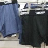 男士冰丝平角内裤厂家直销图片