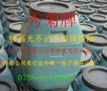 供应北京质量最好的擦鞋巾专用鞋油批发