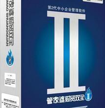 供应内蒙古广告写真管理财务软件