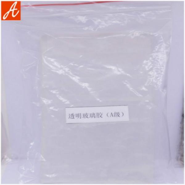 透明玻璃胶_供应透明玻璃胶 厂家供应纯透明橡胶(玻璃胶)