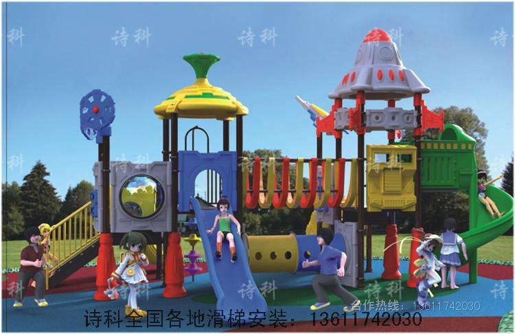 儿童户外游乐场