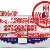供应硕方SP600标牌打印机,SP600连续挂牌打印机,硕方标牌机代理