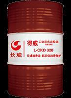 天津长城齿轮油 廊坊长城齿轮油 北京长城齿轮油 涿州长城齿轮油