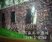 供应厂家直供火岩石/黑洞石/蜂窝石批发