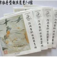广州番禺区牡丹型钢绳琵琶弦出售图片