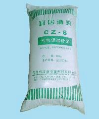 供应用于玻化微珠保温的东莞聚苯颗粒保温砂浆送检试块资料