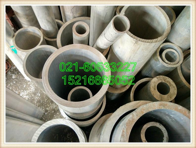 7075铝管102*21铝管质量保证