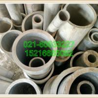 上海铝型材现货供应6061铝管铝棒4mm-600mm铝直径壁厚0.5-50mm无缝铝管等定做特殊铝材