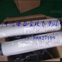 供应莱宝真空泵SV100B排气过滤器|株洲真空泵油|回油底座油雾分离器