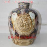 供应10斤装陶瓷酒坛,景德镇陶瓷酒瓶批发,泡酒坛报价