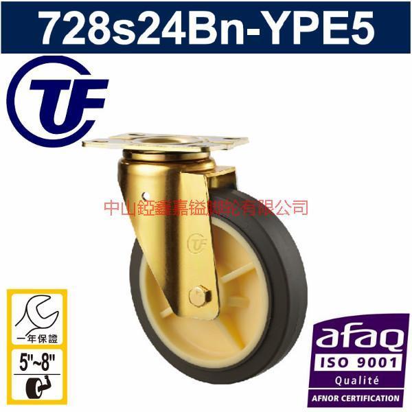 5寸工业脚轮图片/5寸工业脚轮样板图 (2)