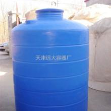 供应药剂储罐电镀废液储罐/优质药剂储罐/1吨电镀废液储罐