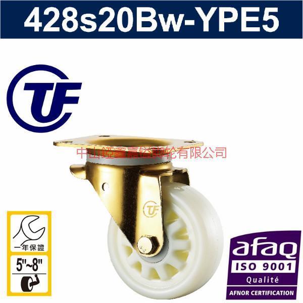 供应TF中重型欧款通花尼龙万向脚轮-广东哪家脚轮厂品质比较好-欧式脚轮