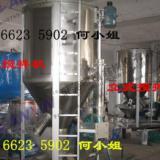 供应立式加热塑料烘干机,大型塑料颗粒烘干机,塑料颗粒干燥机