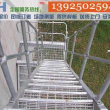 供应广州钢格板工厂楼梯脚踏板订做优质热镀锌水沟盖板井盖供应批发