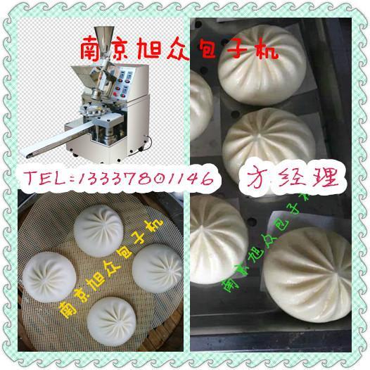 供应南通包子机价格无锡包子机品牌 江苏包子机厂家