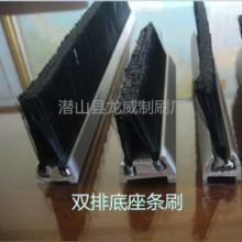 供应条刷 自动扶梯单双排铝合金底座40mm尼龙丝条形毛刷