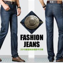 供应韩版都市直筒休闲男式牛仔裤