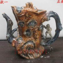 供应工艺陶瓷酒瓶