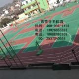 供应东莞网球场地喷油漆,刷油漆价钱、篮球场彩色地面施工厂家